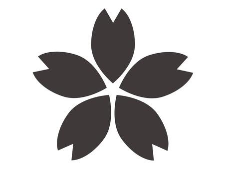 Cherry tree icon -2
