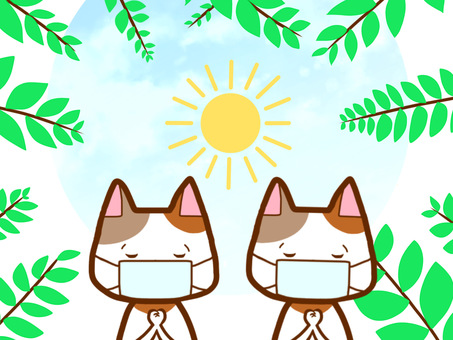 Plant and weather cat mask
