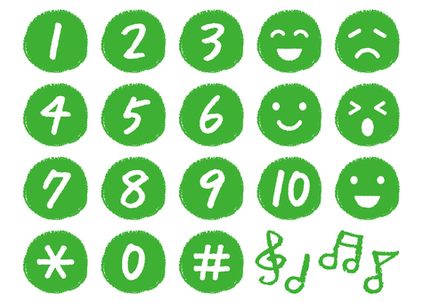 Number button Green