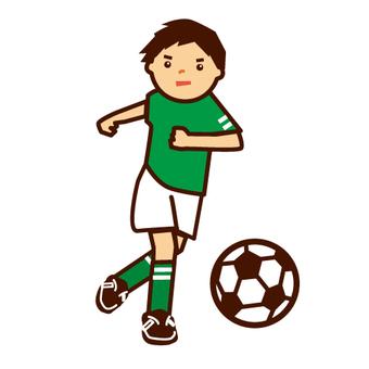 Soccer kun