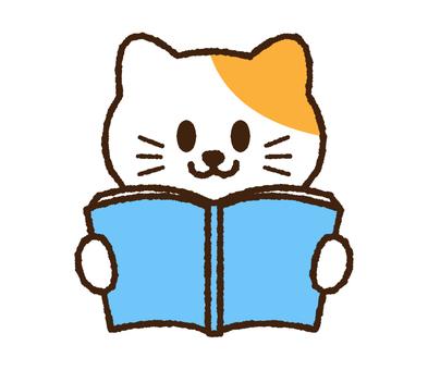 A cat reading a book (handwritten)