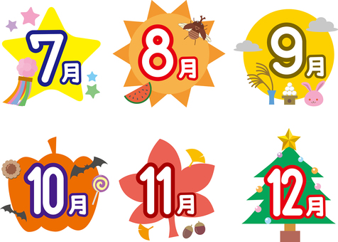 Season / July to December