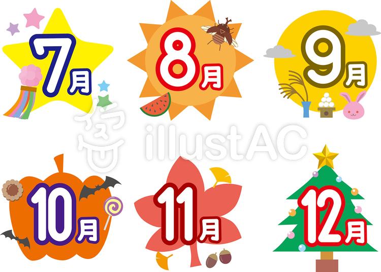 季節712月イラスト No 1051839無料イラストならイラストac