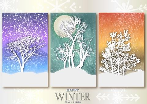 카드 디자인 : 겨울 수채화 풍 카드