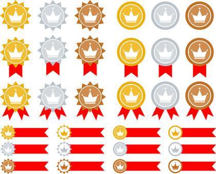 メダルのロゼッタ