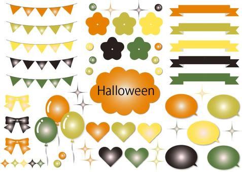 Halloween material set 2
