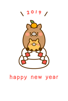2019 New Year's card _ wild boar and parent