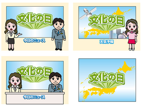 News program (24) Culture day