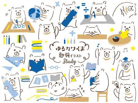 Yurukawa Bear Study Material