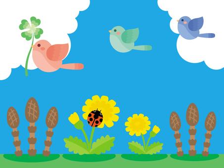 봄의 명랑한