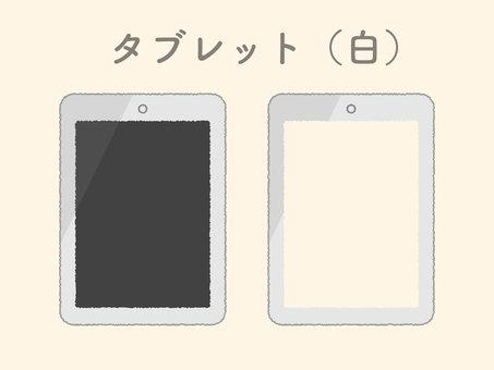 Tablet white