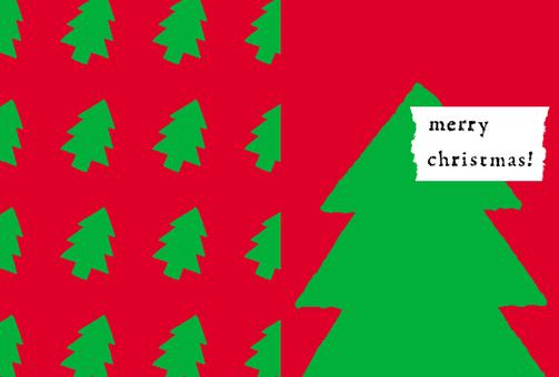 Folded Christmas card (tree)