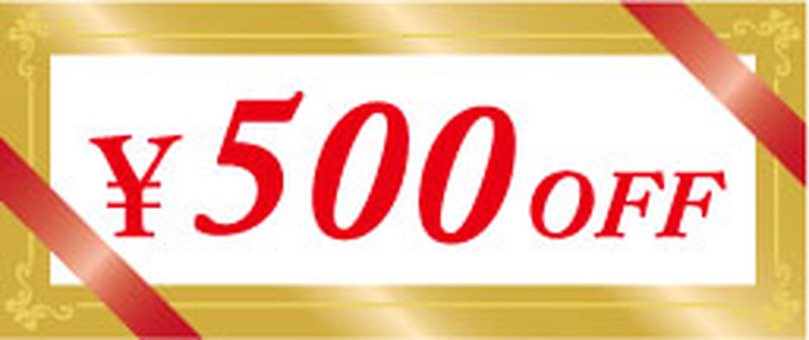 500 yen off label