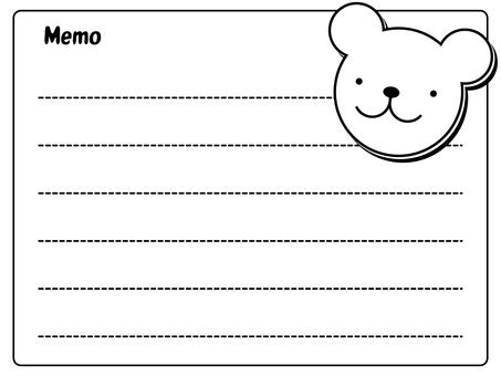 Bloco de nota do urso
