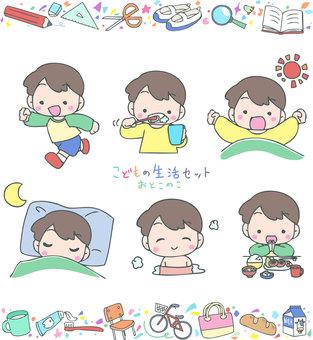 Children's life set with frame (boy)