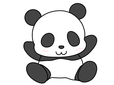 I will give you a panda