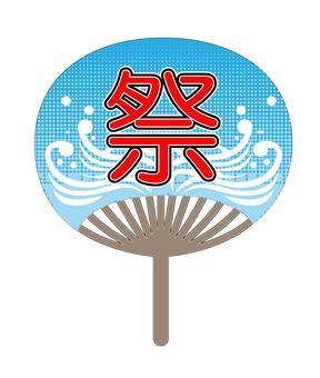 Fan - festival - wave