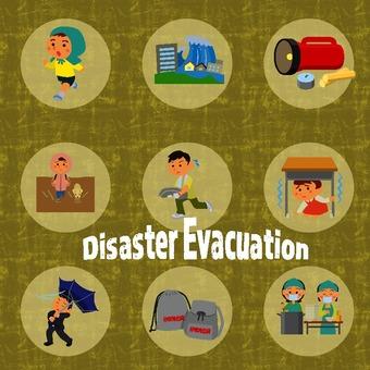 Evacuation illustration