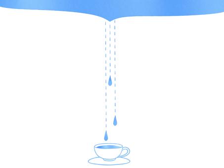 빗물 찻잔