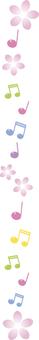 Flower note line - Vertical shorter