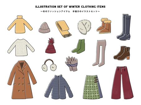 Winter fashion item set 02