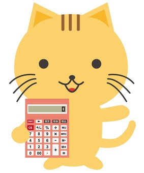Cat and calculator