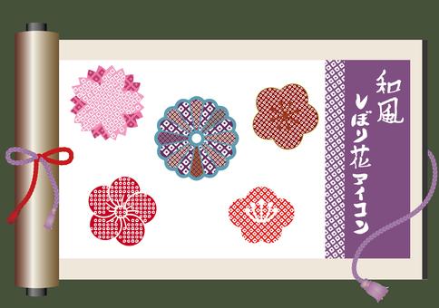 Japanese style sashimi fabric parts part style icon
