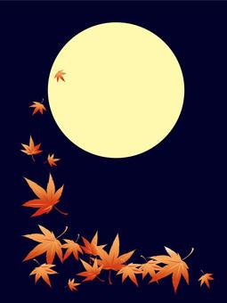단풍과 달