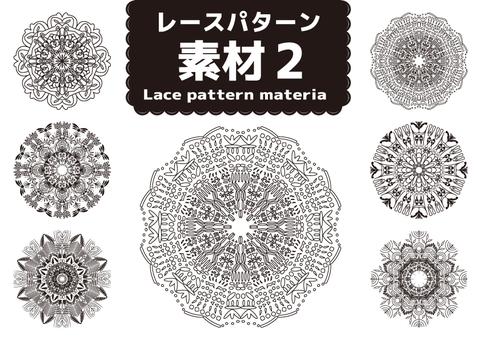 Lace paper No, 2 black