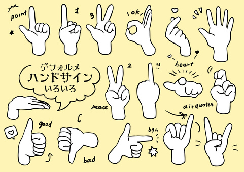 Assorted handwritten hand signs