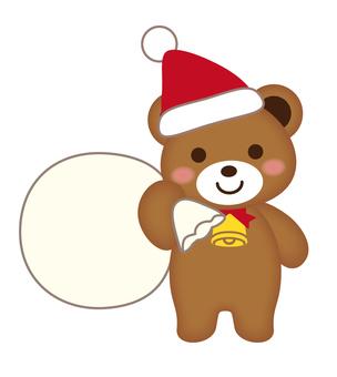 Kuma-chan Santa