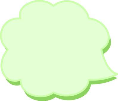 Speech (green)