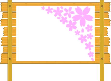 Tree message board Sakura 03