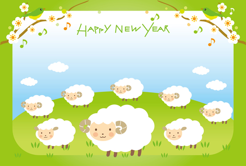 Sheep's New Year card 3