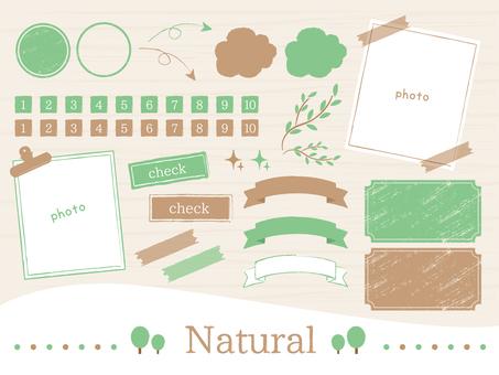 Natural material