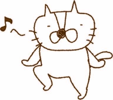 Nope Cat's Torako Skip