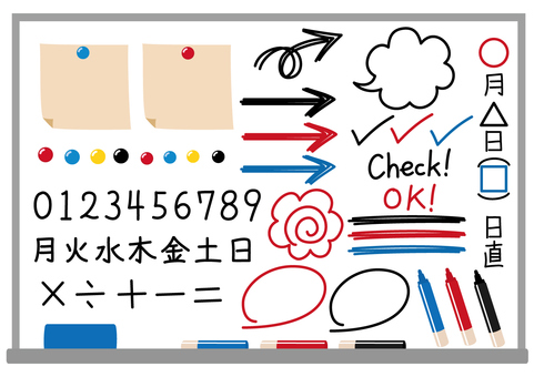 White board hand-painted icon set