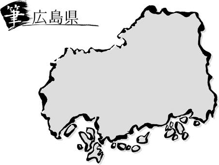 34 Hiroshima