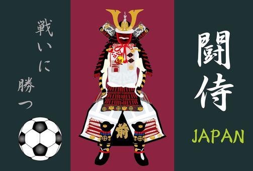 World Cup Japan national samurai Japan support