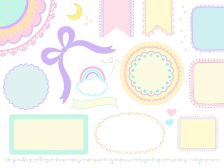 Embroidery _ dream color handicraft material frame set