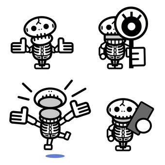 Simple skeleton set