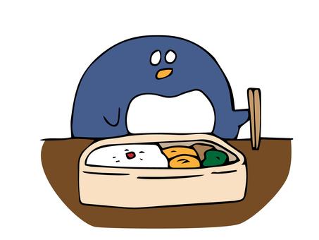 Penguin eating lunch