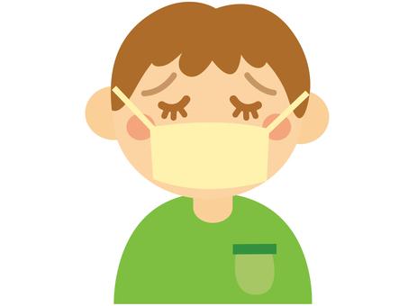 Infant _ mask