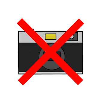 Shooting prohibited (camera)
