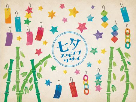 Tanabata stamp material