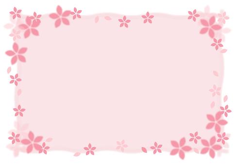 Sakura's card