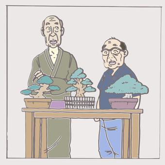 Elderly people who intercultate