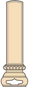시라 키 위패