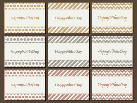 White Day Card Gold Silver Lame Pattern