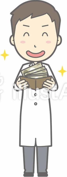 青年医師-お金持ち-全身のイラスト